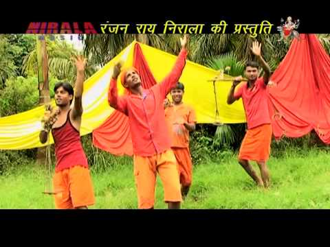 Cham Cham Chamke | Bhojpuri  Devotional| HD Devotional Songs...