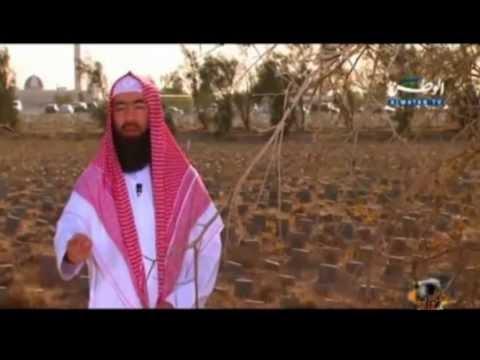 الشيخ نبيل العوضي _ أروع واجمل حسن الخاتمة - اغرب واسوأ سوء الخاتمة