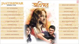 Bedroom - Jaatishwar Bengali Movie Full Songs - Jukebox - Directed By Srijit Mukherji