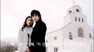 TREE OF HEAVEN OST 6  -   Dan nyum ( jung woo)