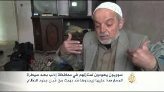 هذه قصتي- الحاج غازي الخطيب من إدلب