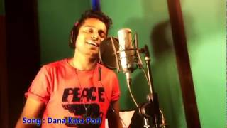 NEW SONGS DANA KATA PORI-Imran ft Milon & Nancy