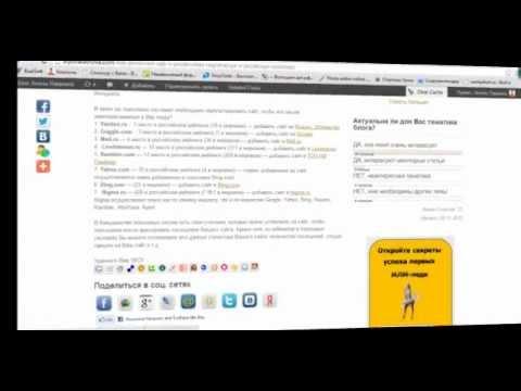 LiveInternet: Регистрация сайта