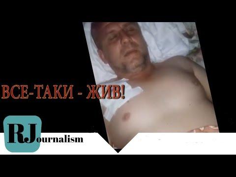 Блогер Вячеслав Деревенский - ЖИВ!! Прошу у всех прощения.