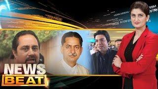 PTI Ka Bara Show   News Beat - 02 Sept 2016
