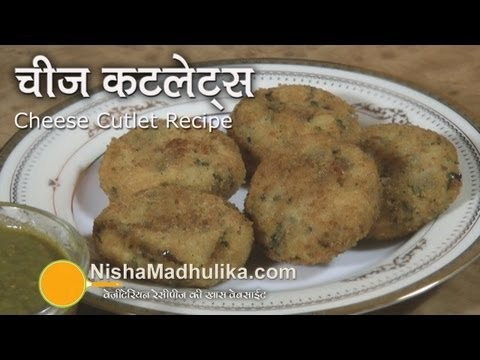 Cheese Cutlet Recipe