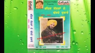 Mele Vich Bhangre Ch | Rahan Sajna De Vasde Chubare | Popular Punjabi Songs