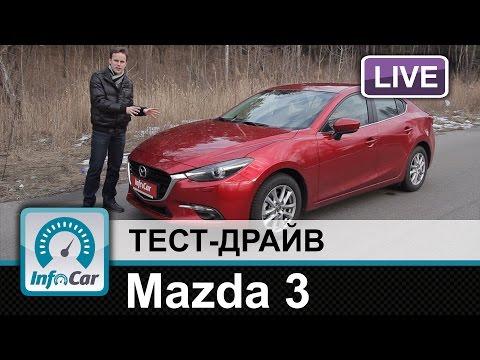 Ford focus 3 sedan - тест-драйв от atdriveru, тест-драйв ford focus 3 - один из самых популярных в мире автомобилей