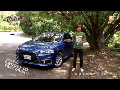 Mitsubishi lancer 1997 ficha tecnica - Mitsubishi lancer 1997