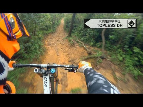 HK Downhill MTB - Topless DH Post Thunderstorm (Chuen Long)  - Ultra HD POV