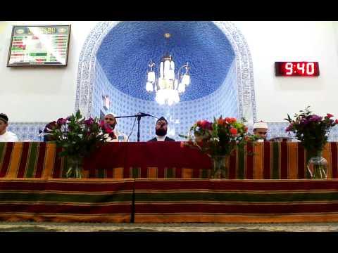Qari Mawlana AbdurRahman Saleem reciting Surah Maryam at Institute of Islamic Education (HD)