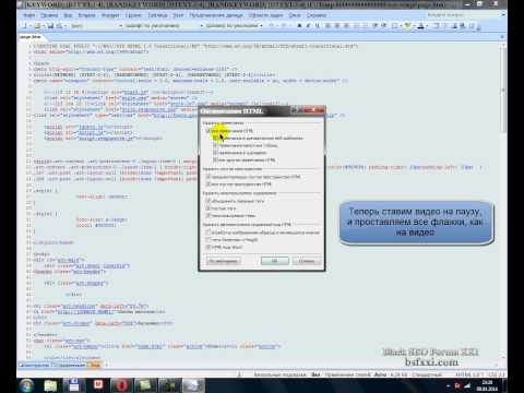 Оптимизация html кода