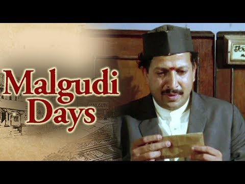 మాల్గుడి డేస్ | Malgudi Days | Telugu | Forty Five A Month