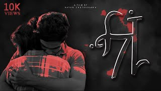 14 FORTEEN Sri Lankan Valentines Short Film 2019   A film by  DAYAN CHATHURANGA
