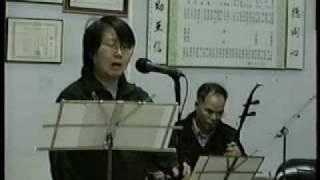 Middle Age Cantonese Opera Singer Butterfly Lovers Excerpt San Bak Lum Jong1 山伯临终