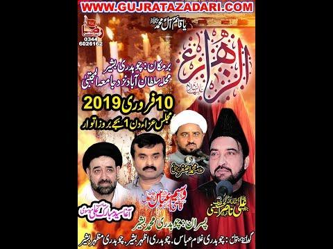 ???? Live Majlis-e-Aza  | 10 February 2019 | Sulltanabad Gujrat |  ( www.Gujratazadari.com )