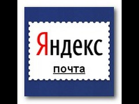 Yandex has given its yandexmail a facelift