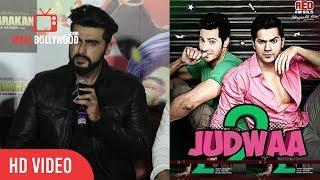 Arjun kapoor Reaction On Varun Dhawan Double Role In Judwaa 2 | Mubarakan Trailer Launch