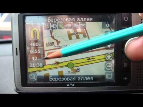 """Супер авто навигация от """"Навител"""" Эпопея №1"""