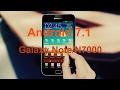 Как установить Android 7 1 на Galaxy Note N7000 CyanogenMod 14 1 mp3