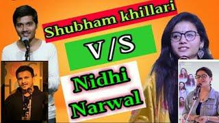 Nidhi Narwal Vs Shubham Khillari | Best love Shayari Collection | Ummon Hiyonat Poetry||