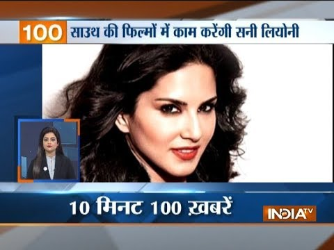 News 100 | 4th December, 2017