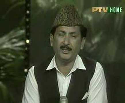 Kuch Nahi Mangta Shahon Se Yeh Shaida Tera video