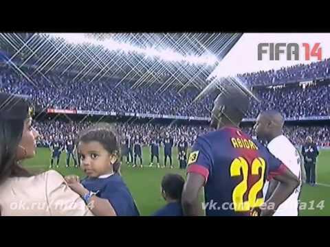 Eric Abidal farewell with FC Barcelona, Абидаль прощание с Барселоной