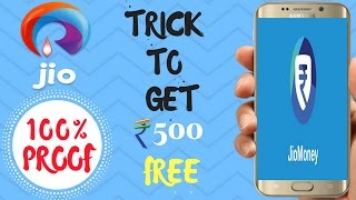 TRICK TO GET RS.500 FREE IN JIO MONEY APP 2017 HINDI l JANE SY