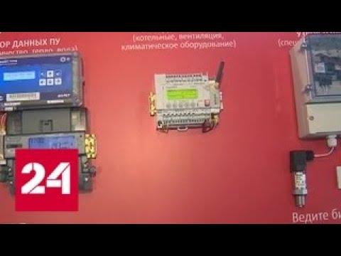 В Иннополисе займутся разработкой умных городов и мобильной связи 5G - Россия 24