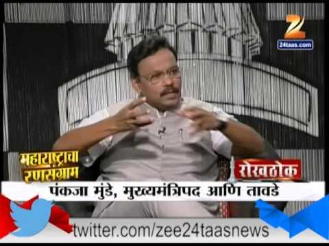 Zee24Taas :  Rokh Thok - Vinod Tawde, 20th September 2014