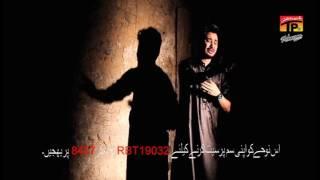 download lagu Na Majlis Na Matam Hotay - Ali Hamza 2016-17 gratis