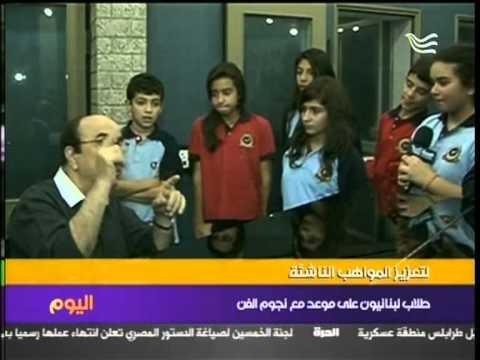 AIS students visit Stars