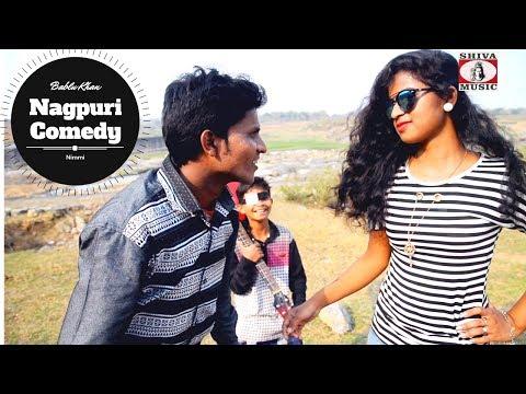 I Love You बोलना होगा | New Nagpuri Comedy Video 2017 | Comedian - Bablu Khan and Nimmi | Funny thumbnail