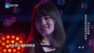 【单曲纯享】那英战队《哈林音乐会》:《靠近》《命中注定》《报告班长》《整晚的音乐》 《中国新歌声》第11期 SING!CHINA EP 11 20160923 浙江卫视官方超清1080P
