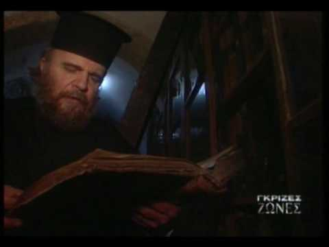 ΑΓΙΟ ΦΩΣ- holy light (Orthodox easter) Jerusalem.Grizes Zones PART 1/2