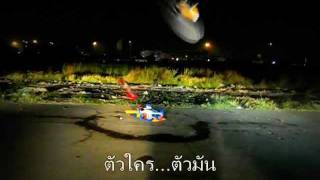 RC Helicopter night flying Crash