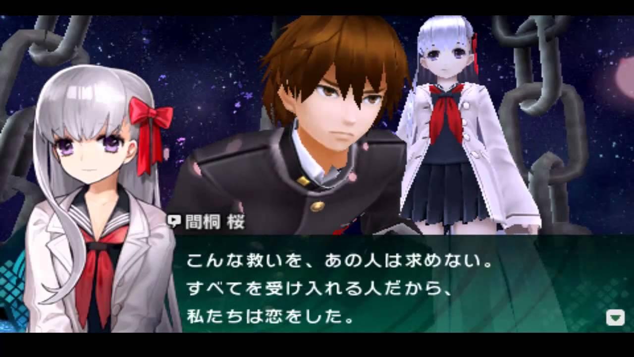 Fate/extra Ccc Sakura Route