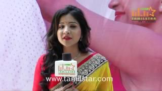 Shakshi Agarwal At Athiyan Movie Audio Launch
