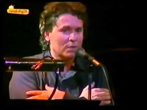 RAPHAEL EN CONCIERTO  1984  LOPE DE VEGA