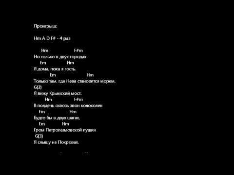 Алиса - Трасса E-95