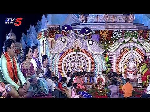 శివపార్వతులకళ్యాణం | Shiva Parvathula Kalyanam 2018 Highlights | TV5News