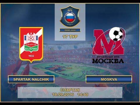AFL RFPL Spartak Nalchik Moskva, 17 тур