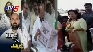 Collector Sri Devasena Vs MLA Muthireddy Yadagiri Reddy Over Bathukamma Kunta Scam
