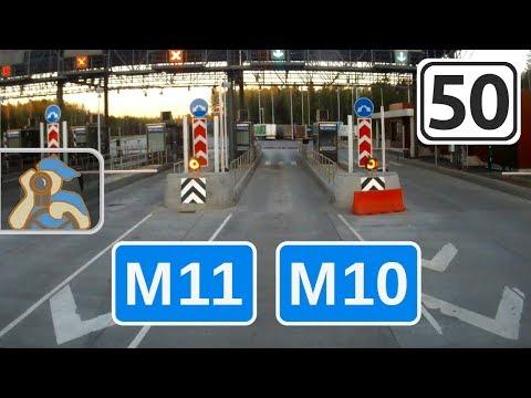 Трасса М11 на карте
