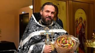 Протоиерей Евгений Попиченко отметил 25-летие священства