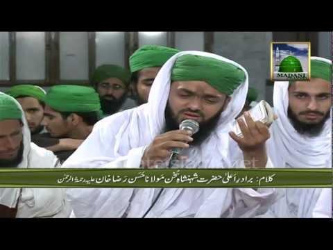 Wonderful Kalam - Huzoor E Kaaba Hazir Hain - Naat Khawan Asif Attari video