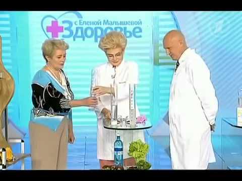 Отзыв в лечении мочекаменной болезни (оксалатные камни в почках) - видео на канале Идеальное Здоровье - iBlogger.Ru