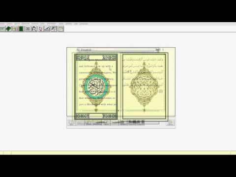 Testing the Mathematical Miracles in the Quran - 1 of 2