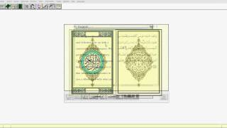 Testing the Mathematical Miracles in the Quran – 1 of 2